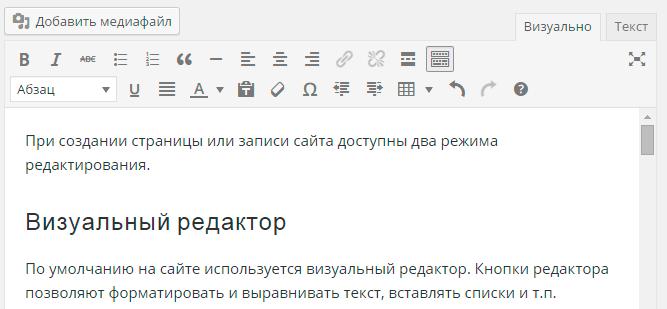 new-redaktor01