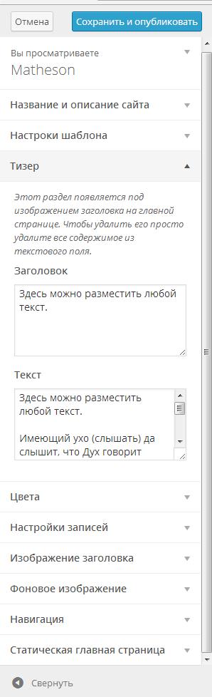 2014-03-11 14-38-20 Скриншот экрана