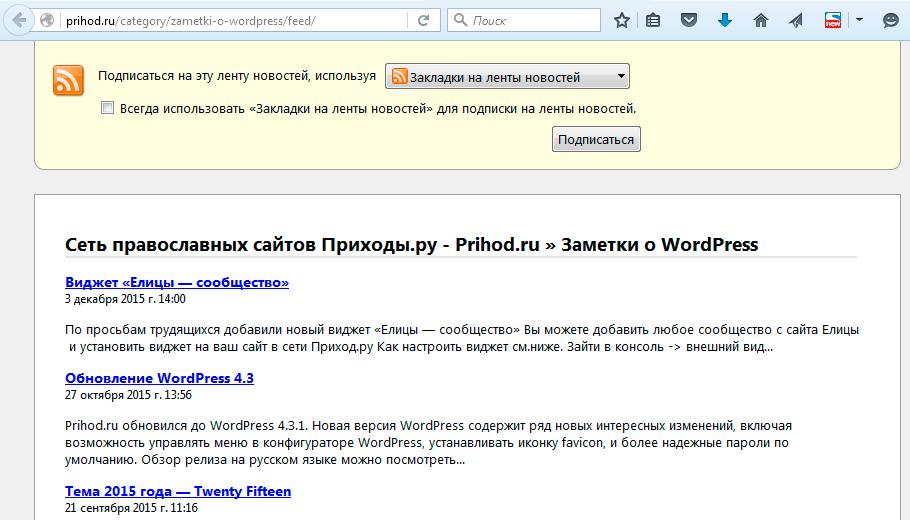 site-rss02